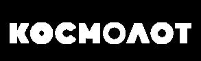 Бонусы Космолот. Получить лучшие бонусы онлайн казино Cosmolot
